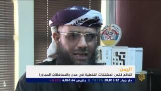 تفاقم أزمة الوقود في عدن