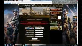 Как получить кредиты в warface(Полное описание видео на фан-сайтe Warface: My-Warface.do.am., 2013-02-20T17:52:07.000Z)