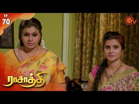 Rasaathi - Episode 70 | 12th December 19 | Sun TV Serial | Tamil Serial