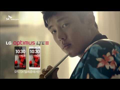 [SKT LTE] LG Optimus LTE 3 (옵티머스LTE3) -