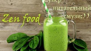 видео: Рецепт питательного смузи: вегетарианский завтрак