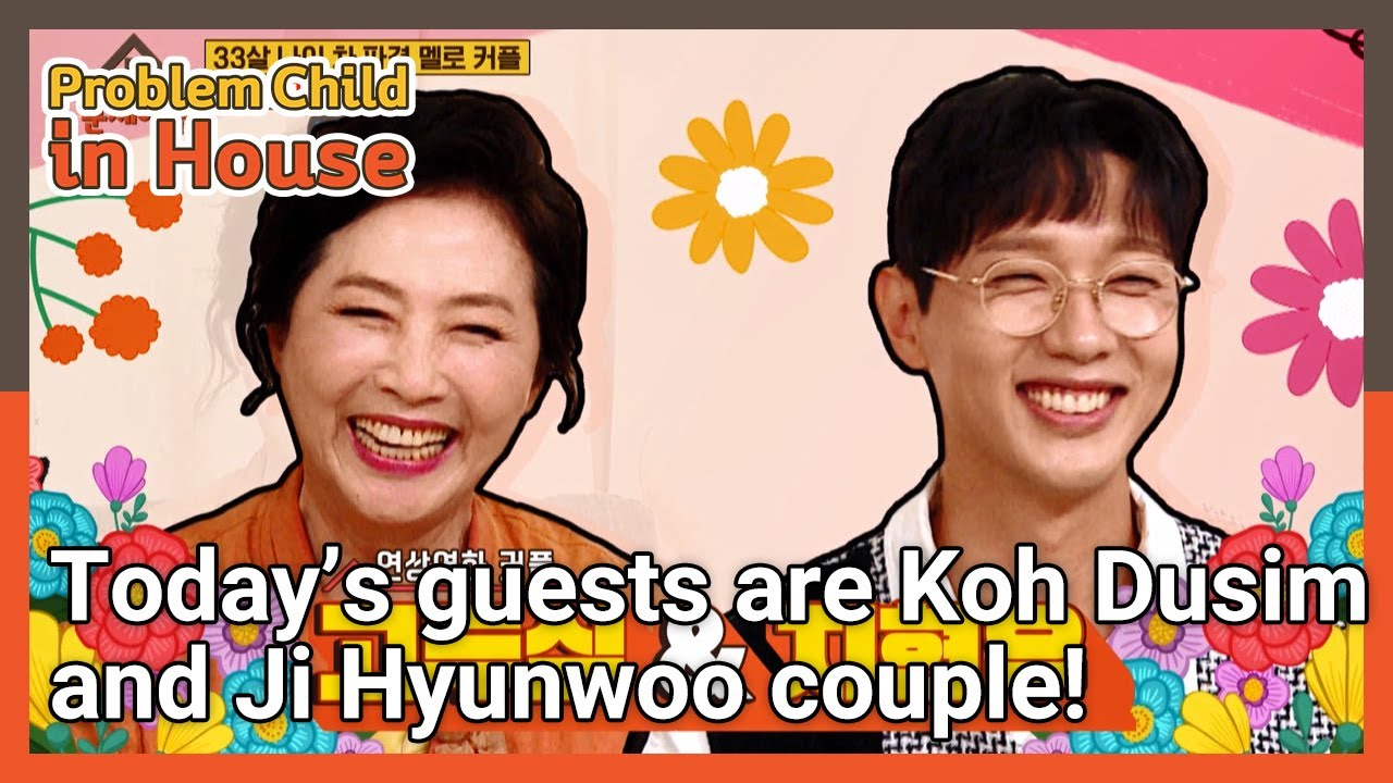 Download Today's guests are Koh Dusim and Ji Hyunwoo couple! (Problem Child in House)   KBS WORLD TV 210715