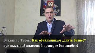 видео Статья: Страхование сотрудников: бухгалтерский и налоговый учет    (