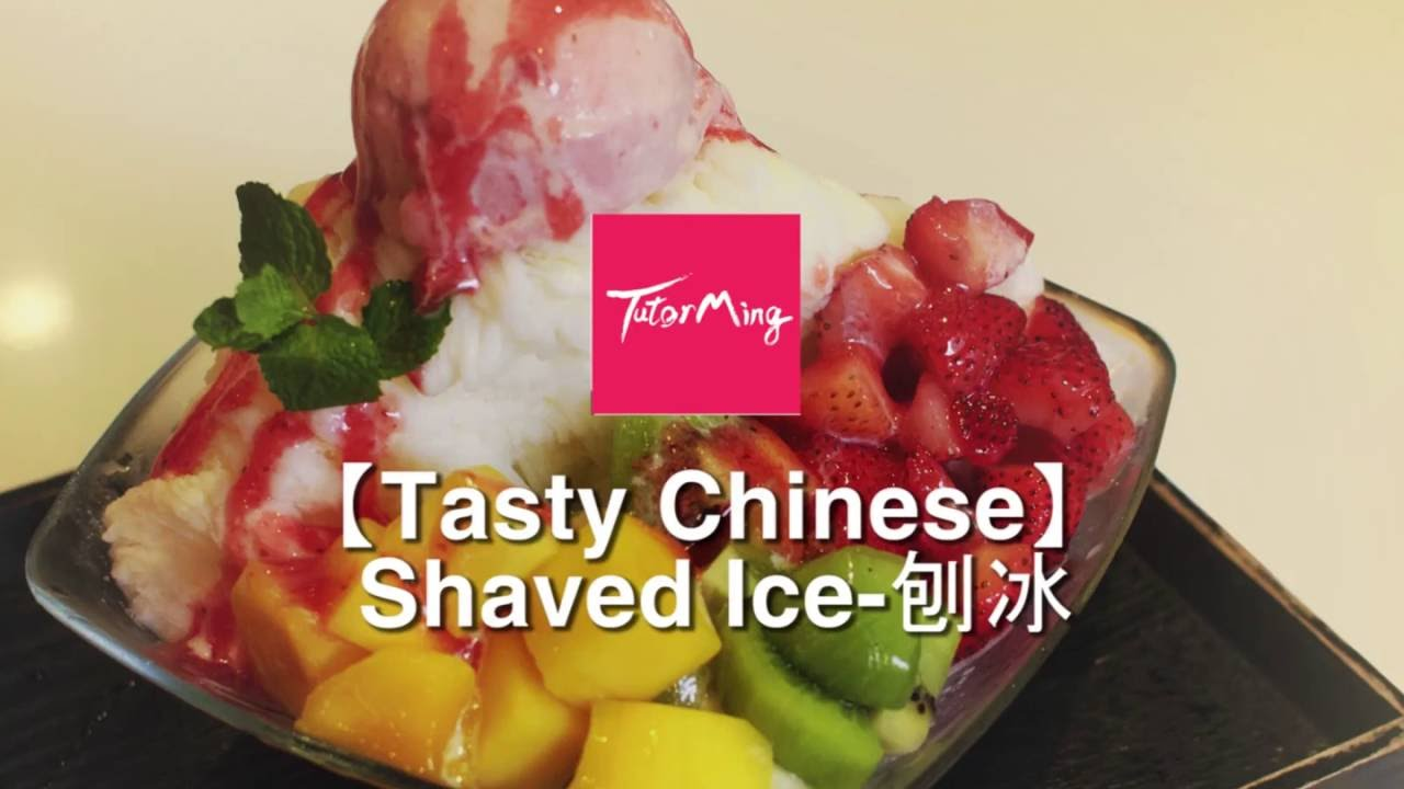 Chinese shaved ice