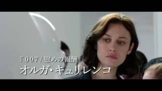 『ある天文学者の恋文』 2016年9月22日(木・祝)より、TOHOシネマズ シ...