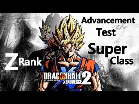 Dragon Ball Xenoverse 2 - Advancement Test - Super Class - Z Rank Walkthrough (Fastest) |