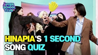 [AFTER SCHOOL CLUB] HINAPIA's 1 Second Song Quiz (희나피아의 1초 송퀴즈)