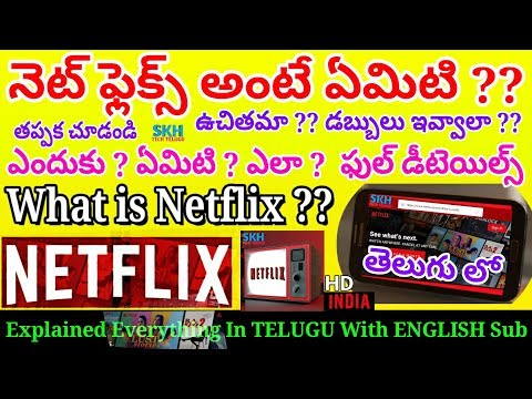 What is Netflix ?? Full Details Explained in Telugu  With English Subtitles  SKH TECH TELUGU