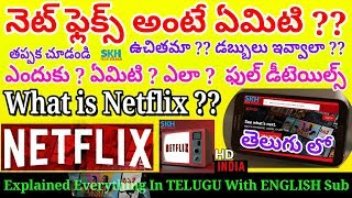 What is Netflix ?? Full Details Explained in Telugu | With English Subtitles | SKH TECH TELUGU