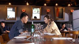 Hong Kong Drama - On Lie Game   迷網
