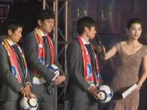 FIFA World Cup 2010 - South Korea conference with fans, Park Ji-Sung discusses future & Asian Cup