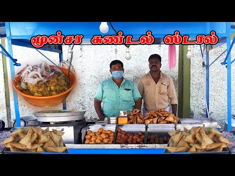 Tuticorin Street Food Special Plate shop (Sundal Stall)