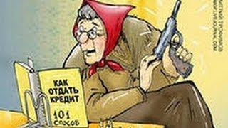 Как оплатить кредит казахстанских банков с QIWI кошелька(, 2014-03-18T07:27:55.000Z)