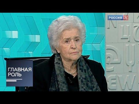 Главная роль. Ирина Антонова. Эфир от 03.12.2012