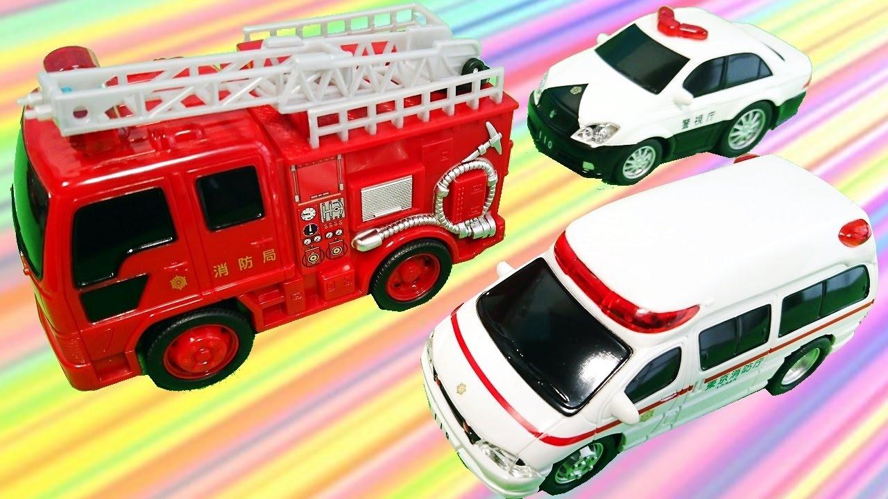 救急車 ユーチューブ