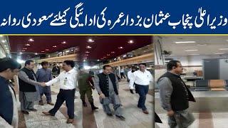 CM Punjab Leaves For Saudi Arabia To Offer Umrah
