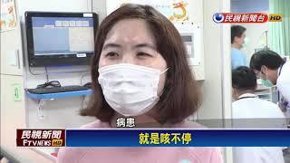 過年期間流感盛行 彰基急診室爆滿-民視新聞