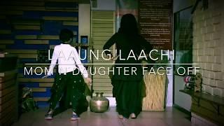 Laung Laachi Song Mannat Noor   Ammy Virk, Neeru Bajwa,Amberdeep   TEXTURES  