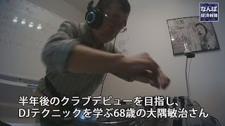 なんば経済新聞 http://namba.keizai.biz/headline/3406/ 大阪・日本橋...