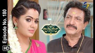 Lahiri Lahiri Lahirilo   20th April 2019    Full Episode No 180   ETV Telugu