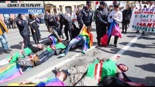 Первомай в  Петербурге: скандал с Милоновым и аресты гей-активистов