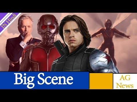 Avengers Infinity War Sebastian Stan Confirms Big Scene With Ant-Man AG Media News