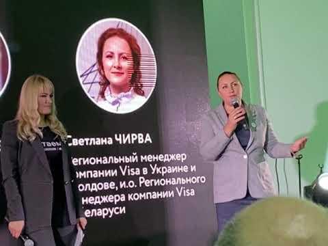 Запуск Apple Pay в Беларуси, БПС-Сбербанк