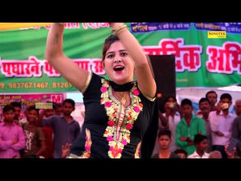 LATEST HARIYANVI SONG 2017 !! Theke Aali Gali    Payal Chaudhary   New Haryanvi Dance 2017