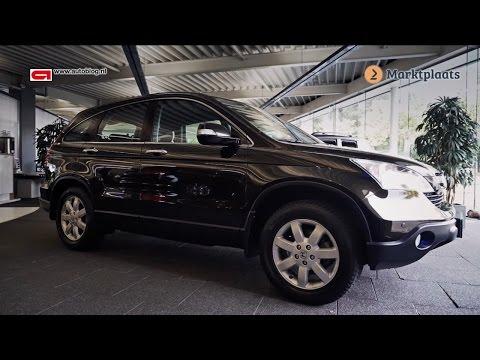Honda CR-V (2007-2012) buying advice