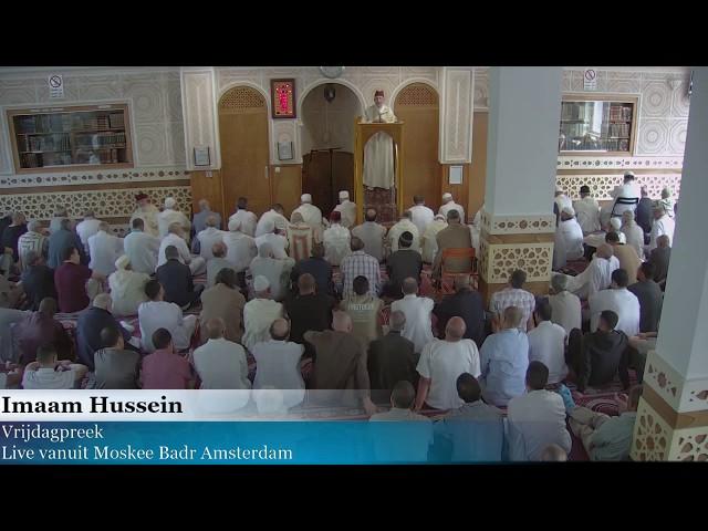 Imaam Hussein: Koran in de maand Ramadan