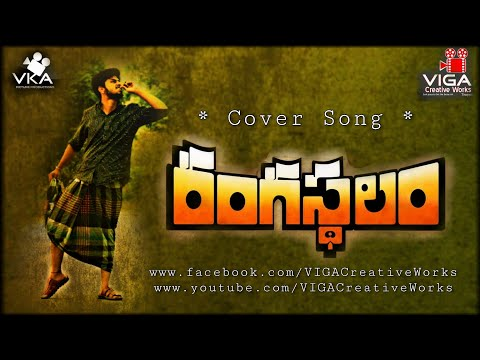 Ranga Ranga Rangasthalaana Cover Song || Ram Charan, Devi Sri Prasad || By VIGA Creative Works || HD