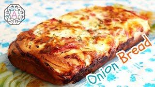 Onion Bread (양파빵)
