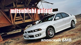 MITSUBISHI GALANT 8 СЛАБЫЕ МЕСТА!