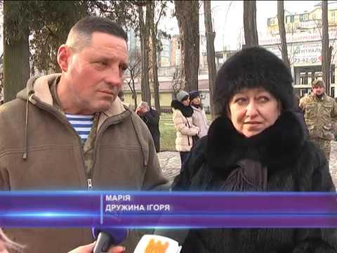 В Івано-Франківську вшанували загиблих захисників Донецького аеропорту