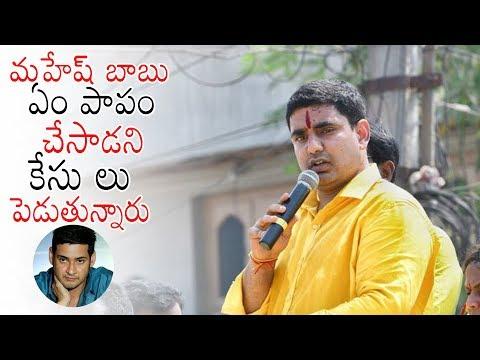 Nara Lokesh about Mahesh Babu GST Case   AP Elections 2019   TDP   Daily Culture