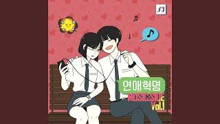 Youtube: Love Addiction (feat. Jung Da Eun) (Remastered) / Yang Tae Young