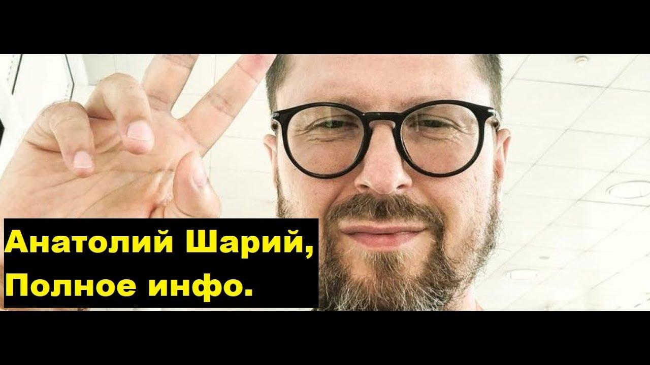 Анатолий Шарий ЛОПНЕТ! Вся информация, 100% прогноз!