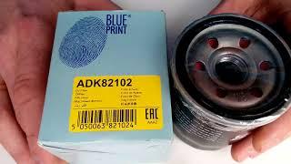 Масляный фильтр Blue Print для Suzuki Grand Vitara