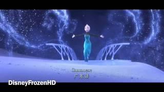 Disney Frozen - Let it Go in 25 Languages (Male)