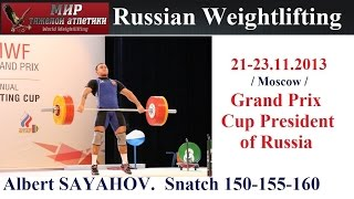Albert SAYAHOV-(94kg.S=150-155-160) 2013-Grand Prix Cup President of Russia.