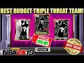 THE BEST TRIPLE THREAT TEAM YOU CAN BUY FOR ONLY 10K MT IN NBA 2K19 MYTEAM