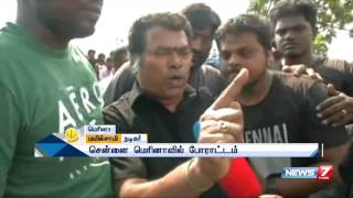 Actor Mayilsamy participates in Jallikattu protests at Chennai | News7 Tamil