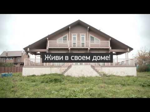 Деревянный дом из клееного бруса. Проект GOOD WOOD СП-400