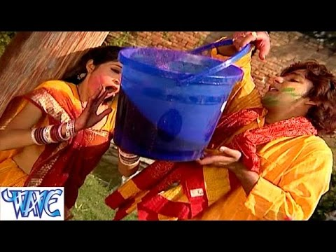Bhauji Rowash पिचकारी खातिर - Luta Bahar Holi Ke - Bhojpuri Hit Holi Songs 2015 HD