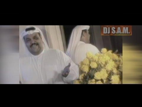 Nabil Shuail - Sabah El Kheir - Master I نبيل شعيل - صباح الخير - ماستر