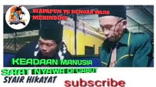 Download Mp3 Syair Hikayat Lombok
