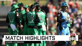 Big Guns Fire For Stars Against Strikers | Kfc Bbl|08