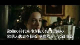 0806 fukuou yokoku FINAL■WMV