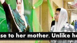 asifa bhutto next prime minister of Pakistan, daughter of Zardari