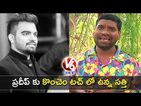Bithiri Sathi Searching For Anchor Pradeep Machiraju | Skips Counselling Session | Teenmaar News